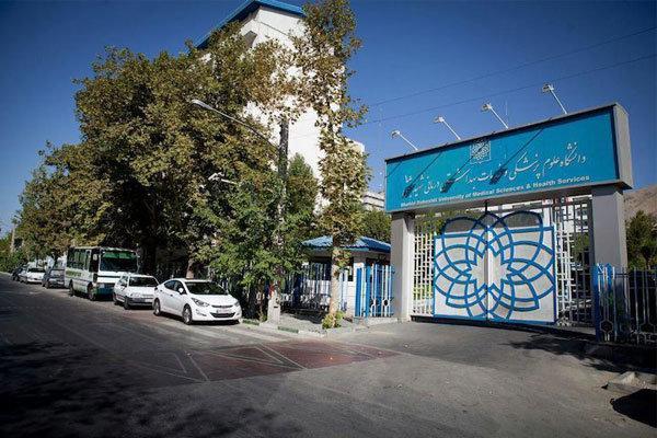 پاسخ دانشگاه علوم پزشکی شهید بهشتی به قطع آب و برق 2 خوابگاه