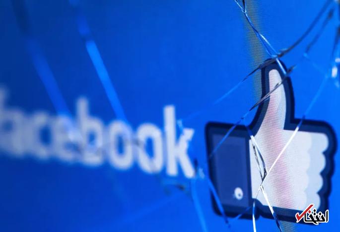 فیسبوک رکورد جریمه شدن را شکست! ، 645 هزار دلار برای رسوایی کمبریج آنالیتیکا