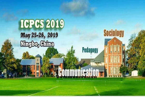 کنفرانس بین المللی آموزش، ارتباطات و جامعه شناسی 2019
