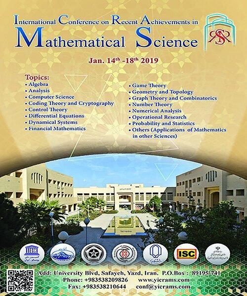 برگزاری اولین کنفرانس بین المللی پیشرفت های علوم ریاضی در یزد