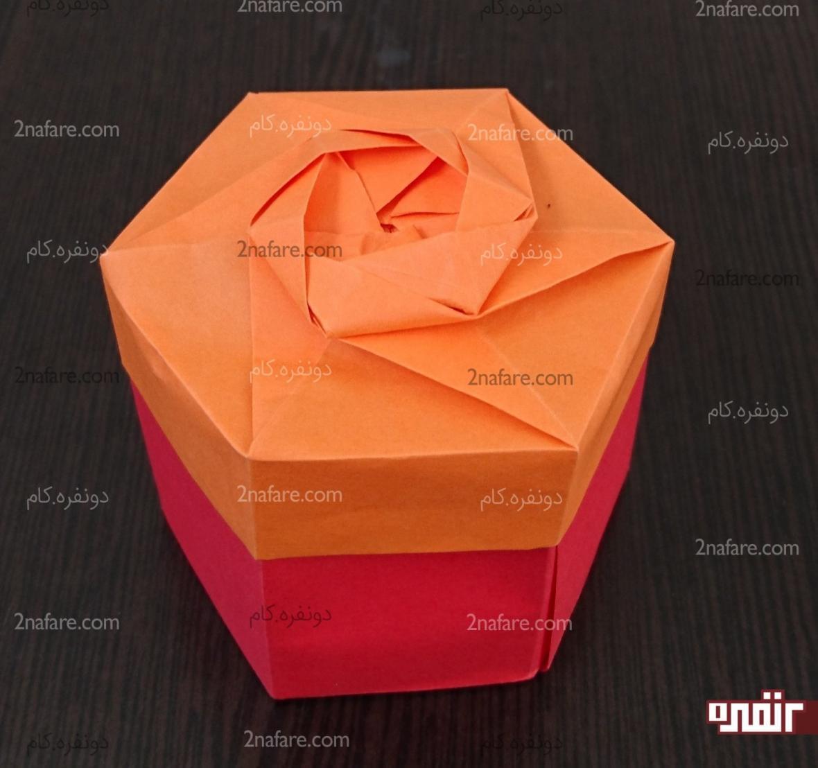 آموزش جعبه شش ضلعی اوریگامی