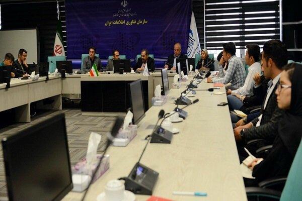 استفاده از ظرفیت فناوری اطلاعات برای حل مشکل دانشجویان افغان