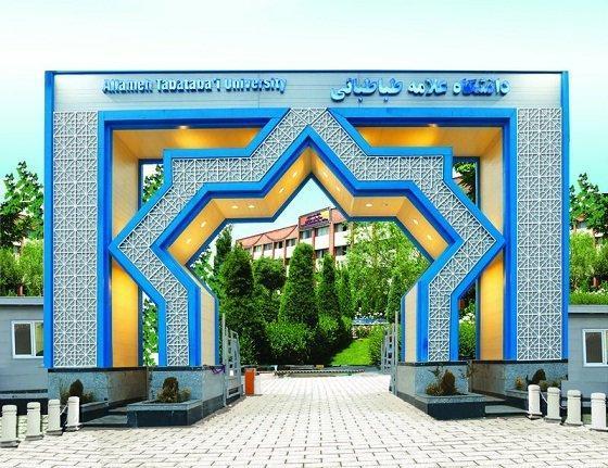 دومین موفقیت دانشگاه علامه در برنامه پژوهشی ژان مونه اتحادیه اروپا