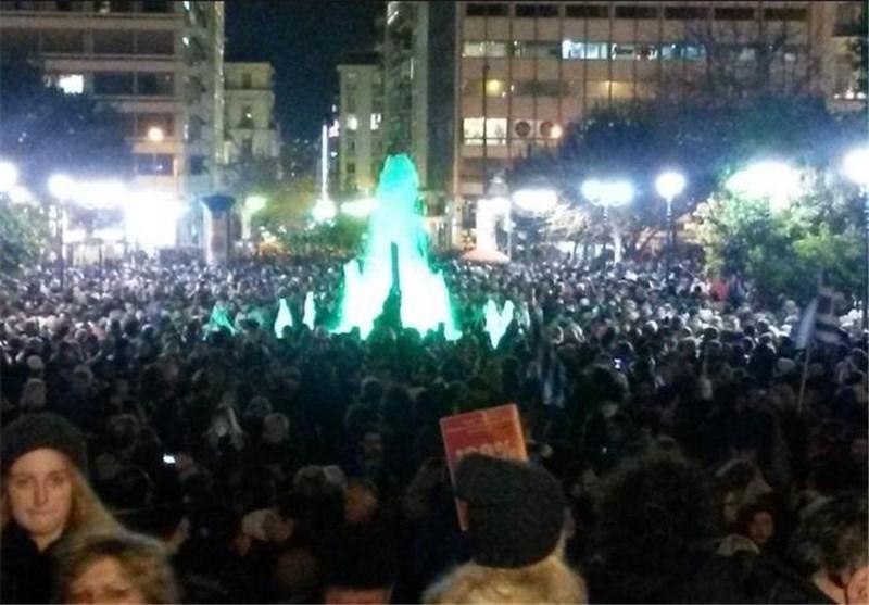 تظاهرات 15 هزار نفری مردم یونان در حمایت از دولت جدید