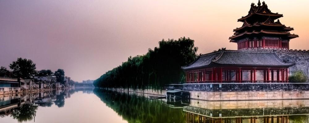 چگونه در پکن، سفری وصف ناپذیر را تجربه کنید؟