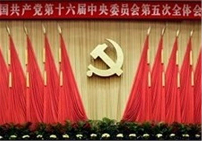 حزب کمونیست چین هیچ گونه اصلاحات سیاسی را اجرا نخواهد کرد