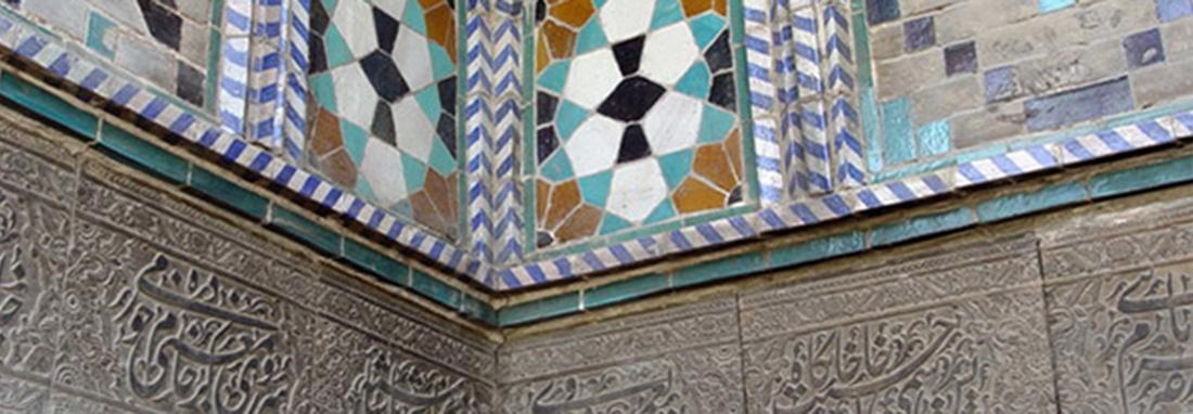 کتیبه های تاریخی آب انبار مسجد مولاوردیخان قزوین به سرقت رفت؟ ، واکنش مدیرکل میراث فرهنگی قزوین
