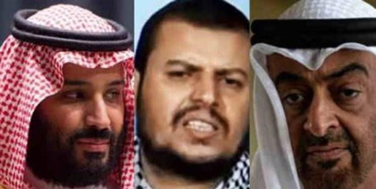 8 پیغام یمن به ابوظبی و ریاض با حمله به میدان نفتی الشیبه