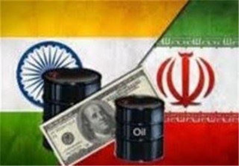 شرکت های بیمه هند به ارائه خدمات بیمه ای برای واردات نفت ایران مجاز شدند