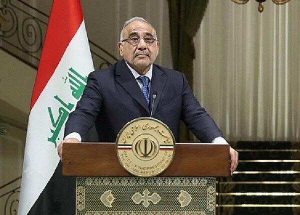 عادل عبدالمهدی رسما استعفا کرد