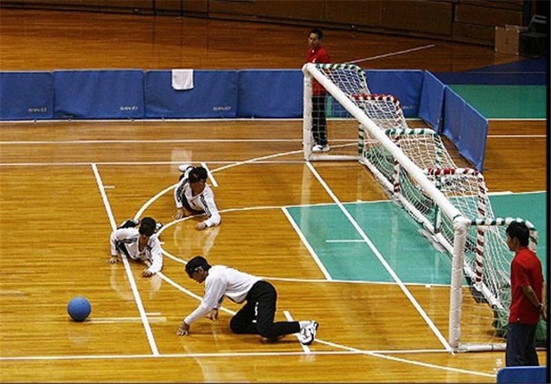 گلبال قهرمانی آسیا، ثبت نخستین شکست در کارنامه تیم ایران
