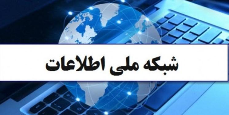 80 درصد ترافیک اینترنت ایران خارجی است
