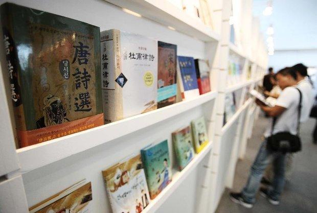 نمایشگاه کتاب چین با حضور ایران شروع به کار کرد