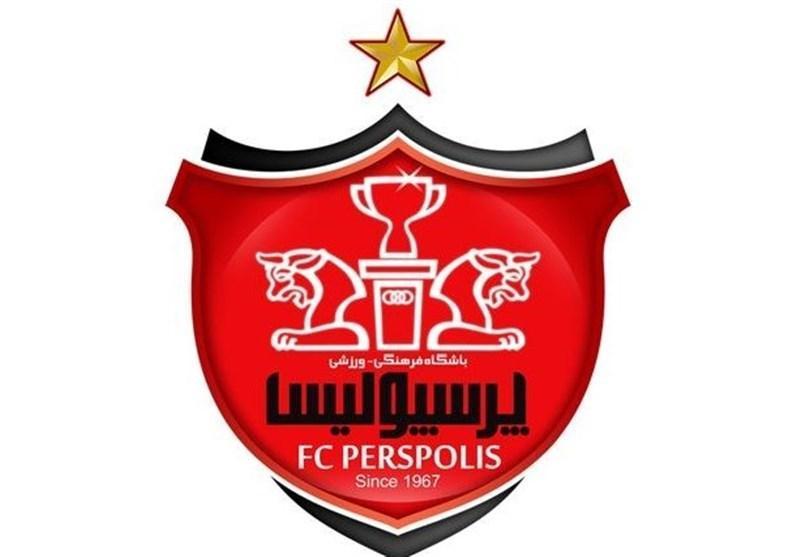 اطلاعیه باشگاه پرسپولیس درباره انتشار قرارداد بازیکنان