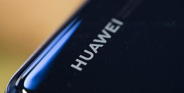 چین از کانادا خواست تا مدیر اجرایی ارشد هوآوی را آزاد کند