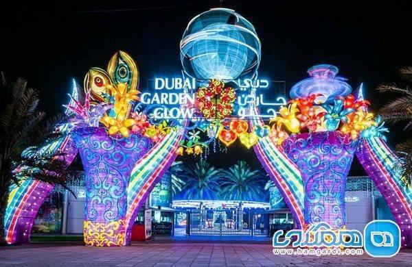 گاردن گلو دبی؛ زیبایی خیره کننده در سرزمینی شیخ نشین