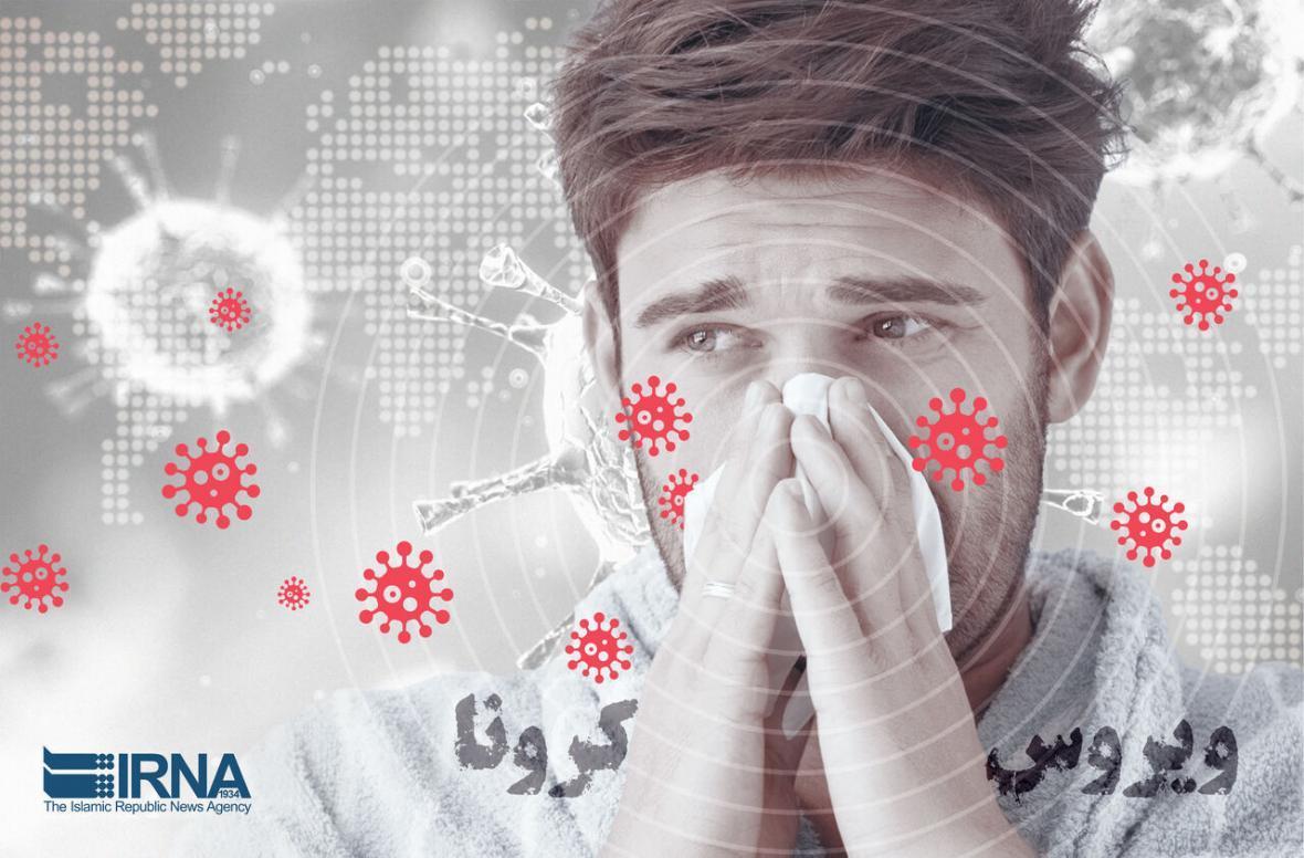 خبرنگاران برخی واحدهای صنفی و خدماتی یزد تعطیل شد