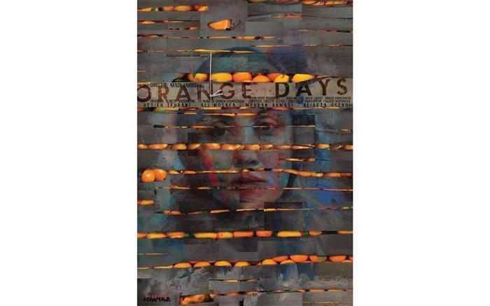 دومین حضور جهانی روزهای نارنجی در جشنواره کالگاری