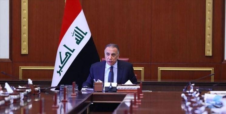 الکاظمی: تکمیل کابینه عراق انگیزه مضاعفی برای عمل به وعده ها در برابر ملت عراق است