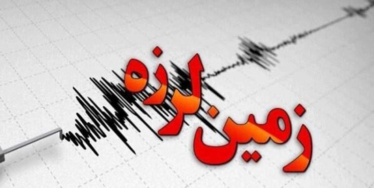 زمین لرزه ای با قدرت 5 ریشتر صالح آباد در ایلام را لرزاند ، وقوع 4 پس لرزه تا به امروز