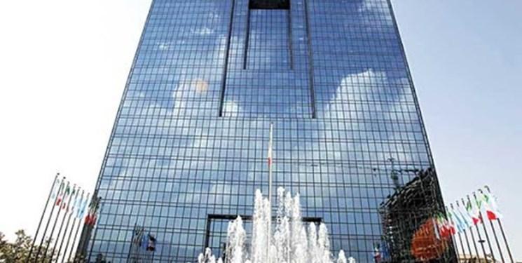 موافقت بانک مرکزی با افزایش انتشار گواهی سپرده عام 18 درصدی توسط بانک ها