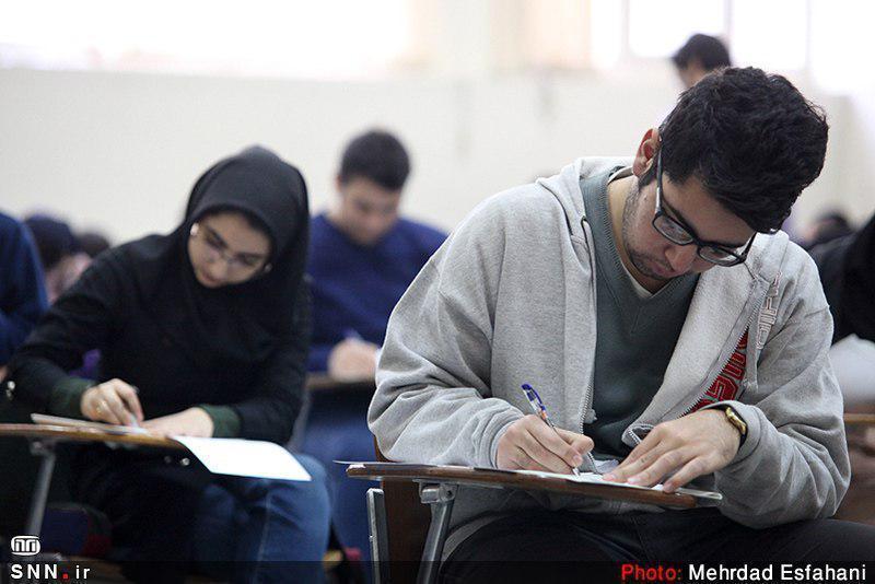 موسسه سازندگی ثارالله استان کرمان در رشته های مختلف نیرو می پذیرد