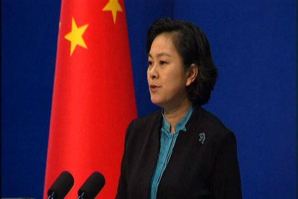 چین: اعضای سفارت ما در آمریکا تهدید به مرگ شدند