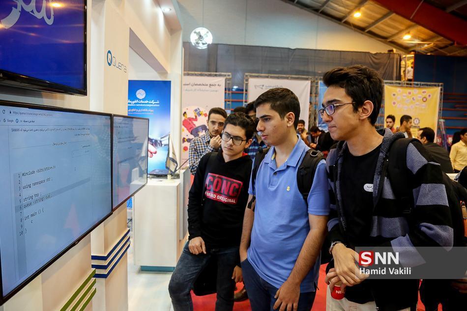 دانشگاه شیراز از دانشجویان در قالب کار دانشجویی دعوت به همکاری کرد
