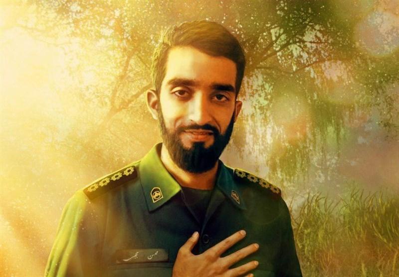 شهید حججی، قهرمان مقاومت