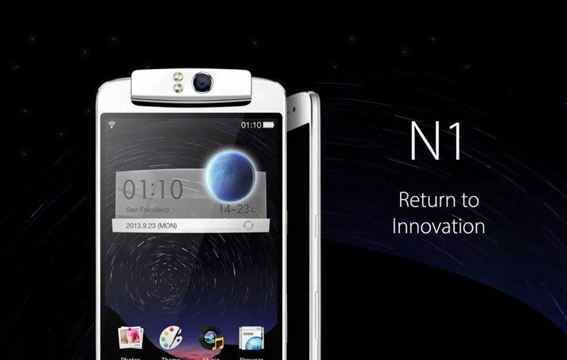 نگاهی دوباره به اوپو N1؛ گوشی دارای دوربین چرخان