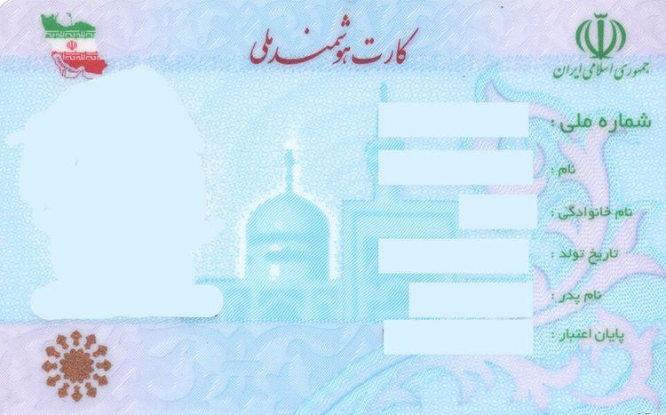 تحویل هفته ای 300 هزار کارت ملی هوشمند به ایرانی ها