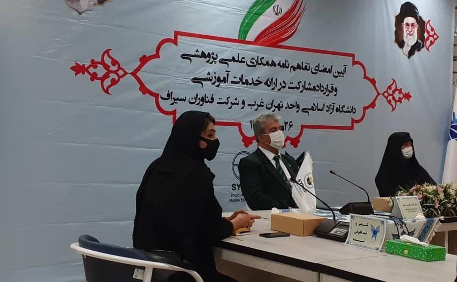 آمادگی همکاری با دانشگاه آزاد اسلامی به عنوان دانشگاه حل مسئله، لزوم توجه به صنعت دریایی