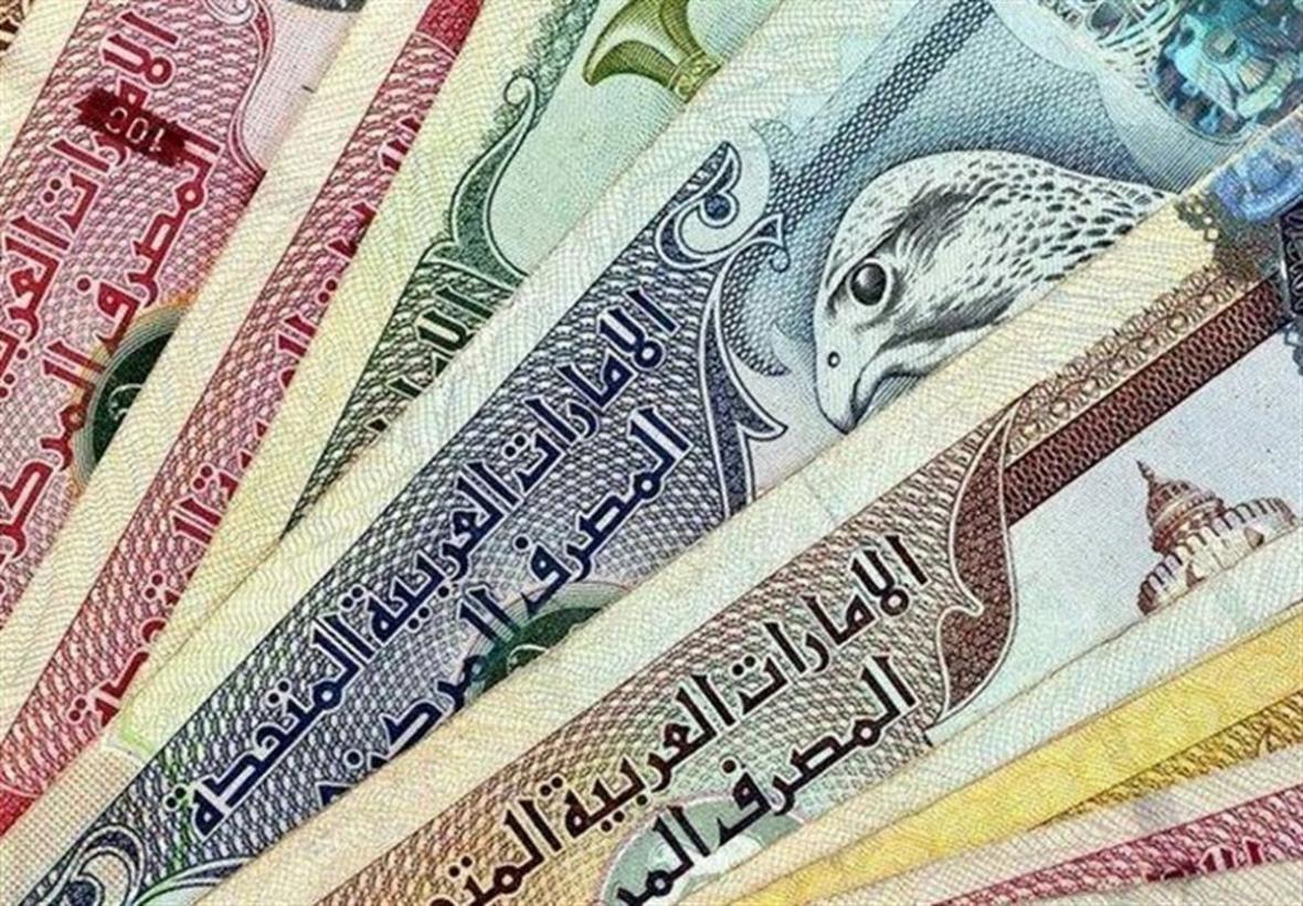 قیمت درهم امارات امروز پنجشنبه 1399، 08، 01