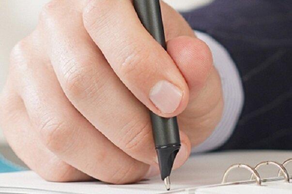 قلم هوشمندی که حروف 66 زبان را تشخیص می دهد