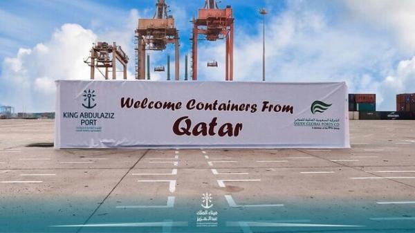 از سرگیری رسمی روابط تجاری میان عربستان و قطر