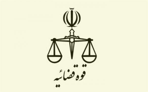 اطلاعیه دادسرای تهران در پی ادعاهای توقیف یک سریال شبکه خانگی