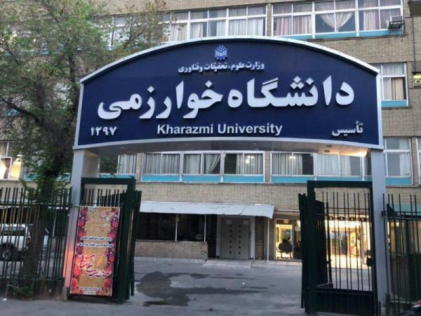 کشور ایران در غرب آسیا بعنوان پل ارتباطی سه قاره محسوب می گردد