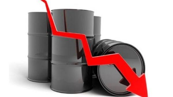 قیمت نفت پایین آمد