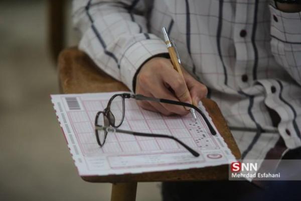 آخرین مهلت ثبت نام آزمون دستیاری فوق تخصصی اعلام شد
