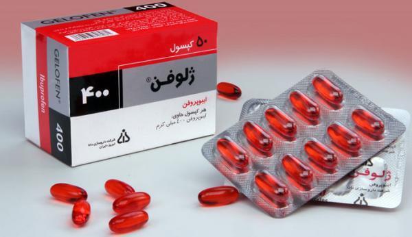 مصرف ژلوفن و باروری
