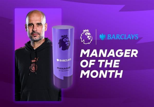 گواردیولا؛ برنده عنوان بهترین مربی ماه لیگ برتر انگلیس
