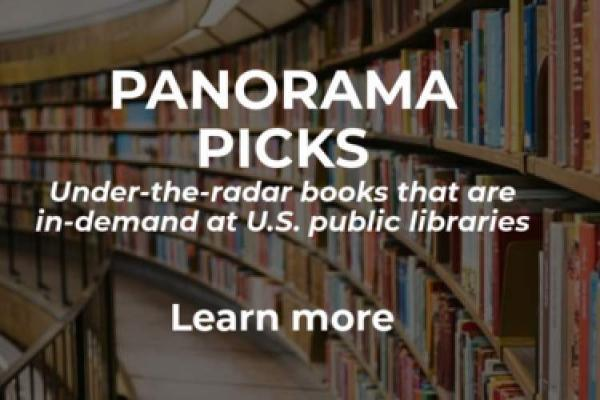 خبرهای امیدوارکننده پروژه پانوراما برای صنعت نشر و چاپ کتاب