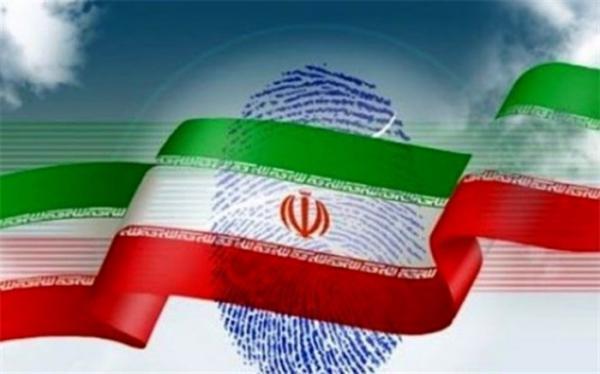 شروع ثبت نام انتخابات میان دوره ای مجلس خبرگان رهبری