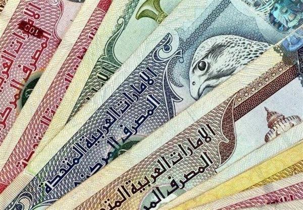 قیمت درهم امارات امروز یکشنبه 1400، 01، 22