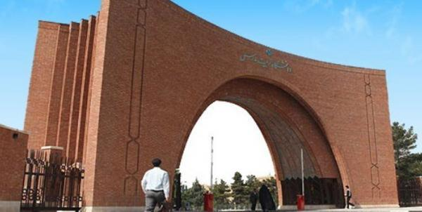 مرکز مشاوره دانشگاه تربیت مدرس به عنوان یکی از مراکز مشاوره فعال معرفی گردید