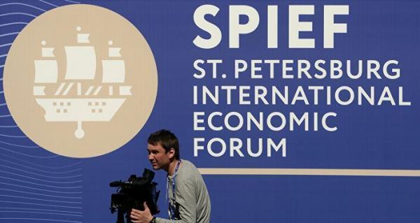 برگزاری مجمع بین المللی مالی سن پترزبورگ با حضور ایران؛ امروز