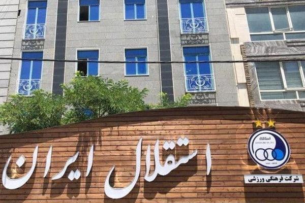 پشت پرده استعفای زودهنگام عضو تازه هیات مدیره باشگاه استقلال